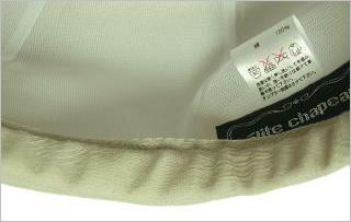 13017-Belt.JPG